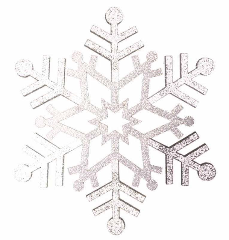 Украшение декоративное Neon-Night Снежинка резная, цвет: серебряный, диаметр 81 см502-375Новогоднее подвесное украшение Neon-Night отлично подойдет для декорации вашего дома иновогодней ели. Новогоднее украшение можно повесить в любом понравившемся вам месте. Но,конечно, удачнее всего оно будет смотреться на праздничной елке.Елочная игрушка -символ Нового года. Она несет в себе волшебство и красоту праздника. Такое украшение создаств вашем доме атмосферу праздника, веселья и радости.