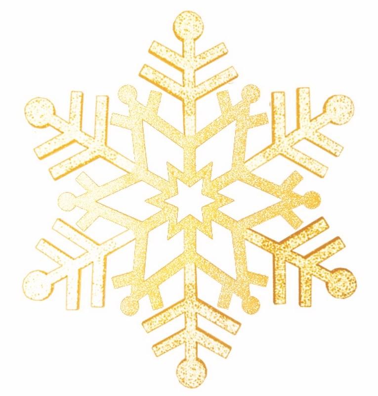 Украшение декоративное Neon-Night Снежинка резная, цвет: золотой, 81 см502-381Новогоднее подвесное украшение Neon-Night отлично подойдет для декорации вашего дома и новогодней ели. Новогоднее украшение можно повесить в любом понравившемся вам месте. Но, конечно, удачнее всего оно будет смотреться на праздничной елке.Елочная игрушка - символ Нового года. Она несет в себе волшебство и красоту праздника. Такое украшение создаст в вашем доме атмосферу праздника, веселья и радости.
