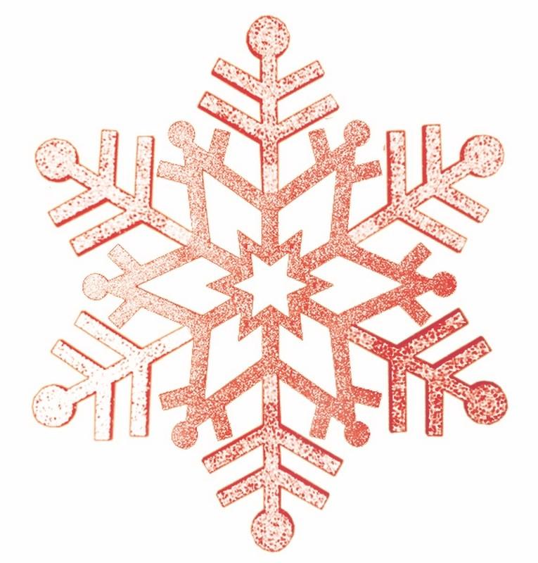 Украшение декоративное Neon-Night Снежинка резная, цвет: красный, 81 см502-382Новогоднее подвесное украшение Neon-Night отлично подойдет для декорации вашего дома и новогодней ели. Новогоднее украшение можно повесить в любом понравившемся вам месте. Но, конечно, удачнее всего оно будет смотреться на праздничной елке.Елочная игрушка - символ Нового года. Она несет в себе волшебство и красоту праздника. Такое украшение создаст в вашем доме атмосферу праздника, веселья и радости.