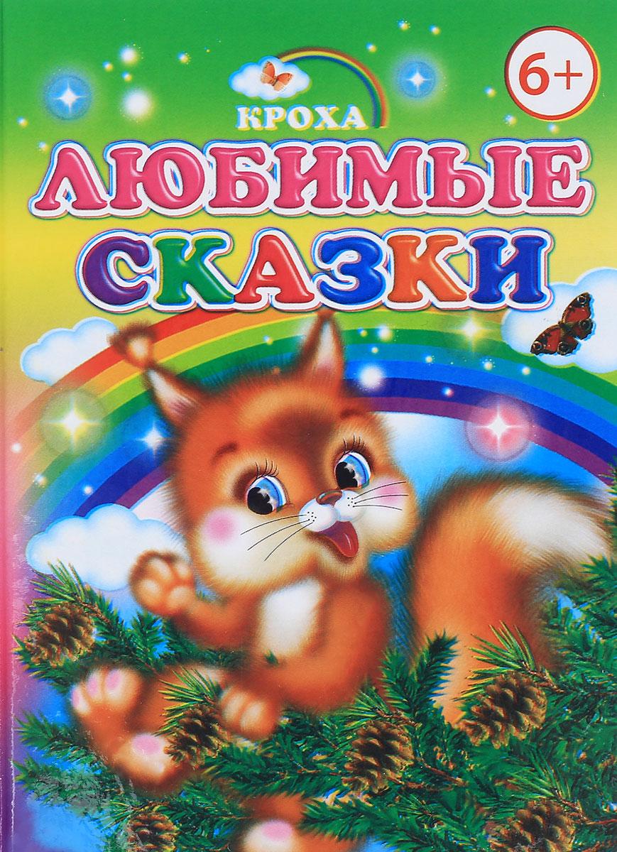 Любимые сказки книжки игрушки мозаика синтез любимые сказки с кубиками лиса и заяц