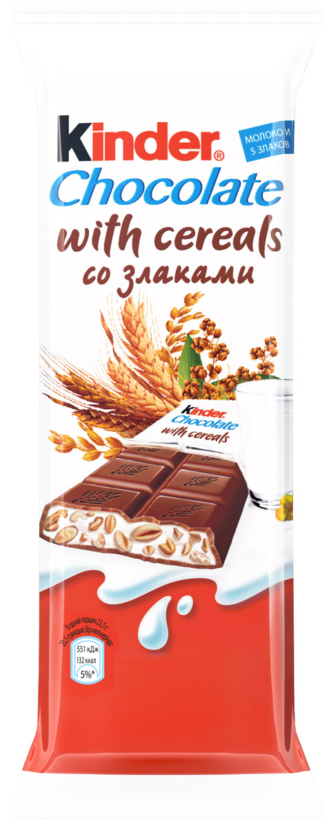 где купить Kinder Chocolate со злаками, 23,5 г по лучшей цене