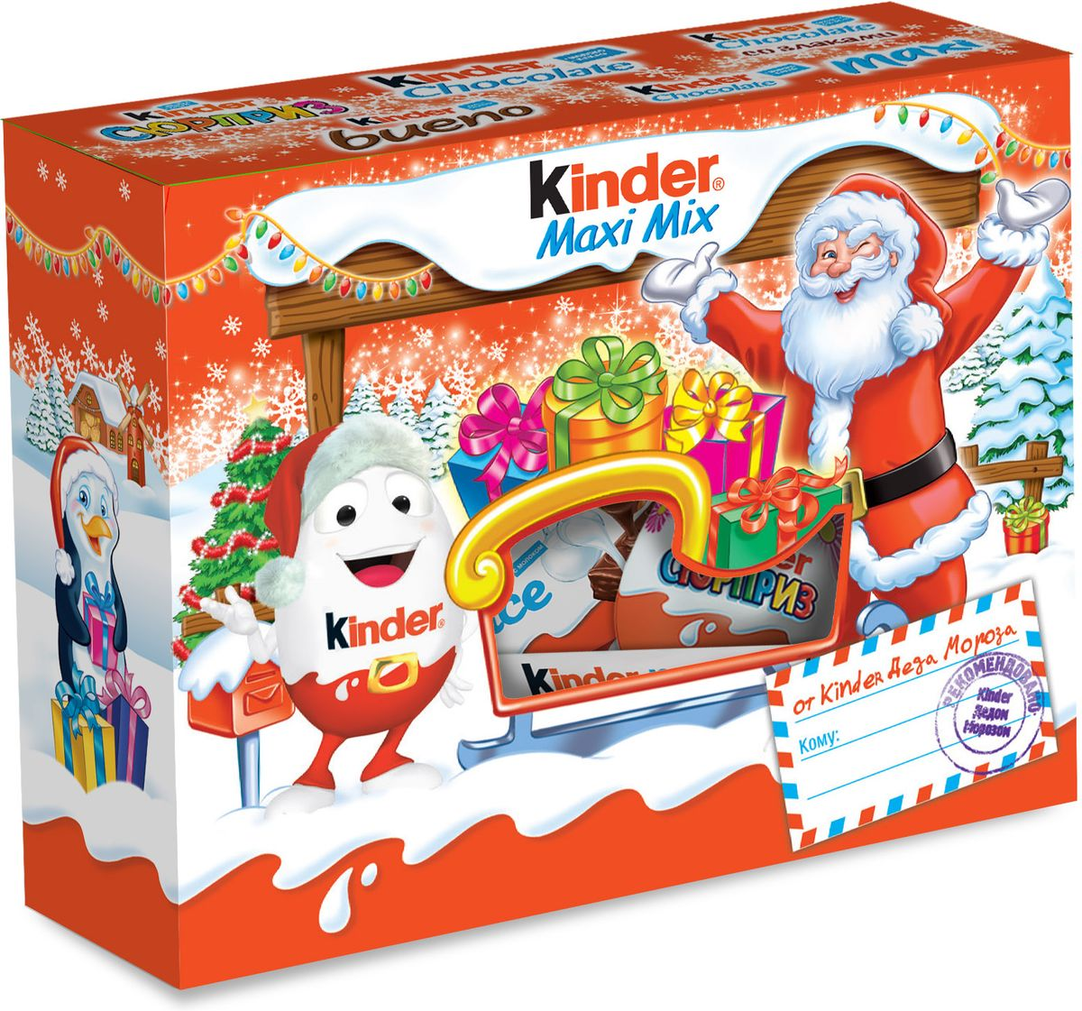 Kinder Maxi Mix набор: Kinder Surprise, Kinder Chocolate со злаками, Kinder Chocolate Maxi, Kinder Chocolate (50 г), Kinder Bueno, 223 г ufeelgood organic chocolate golden berry физалис в сыром шоколаде 50 г