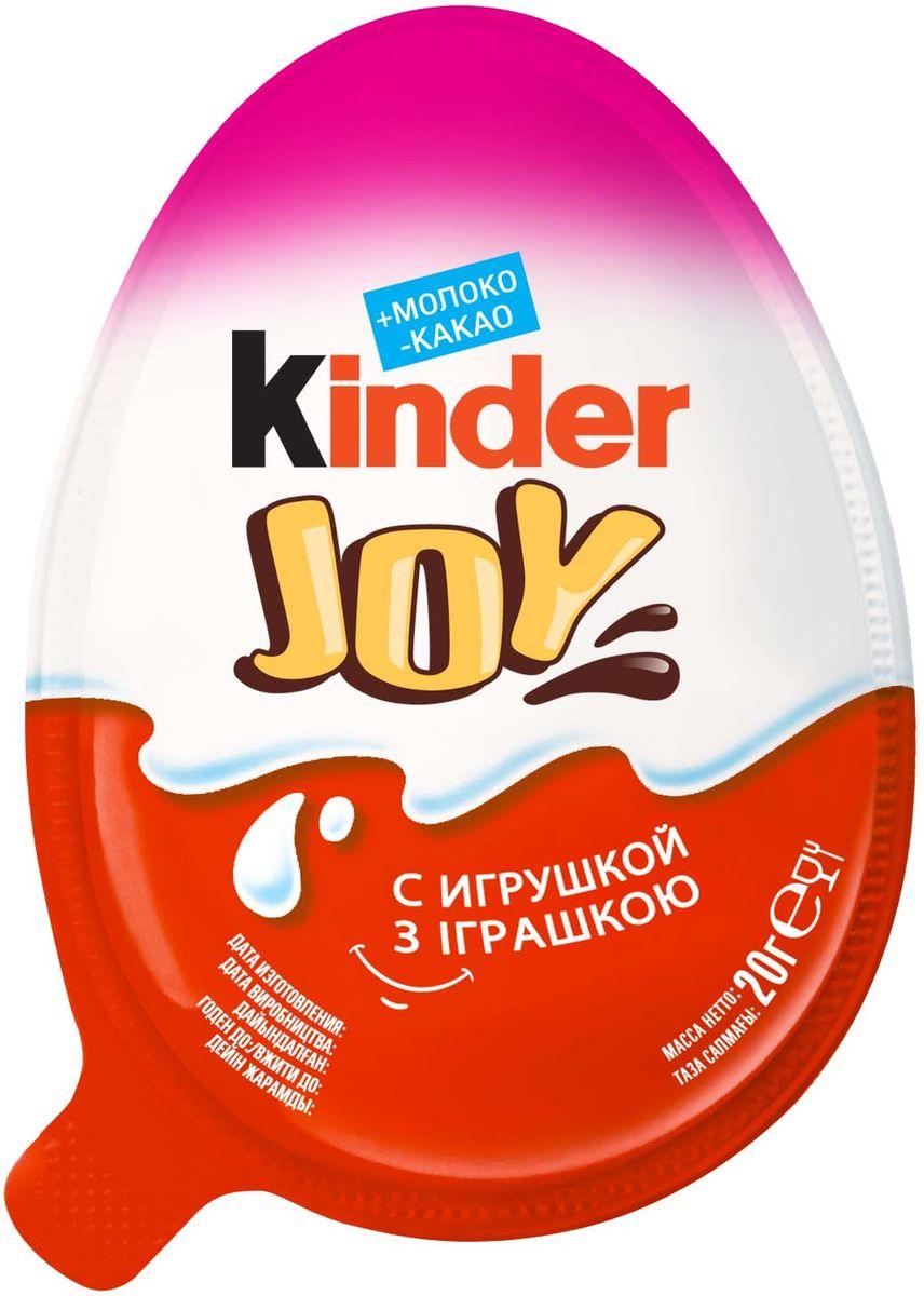 Kinder Joy Кондитерское изделие с игрушкой, серия Звездные войны, 24 шт по 21 г weider протеиновая паста шоколадно ореховая 250 г