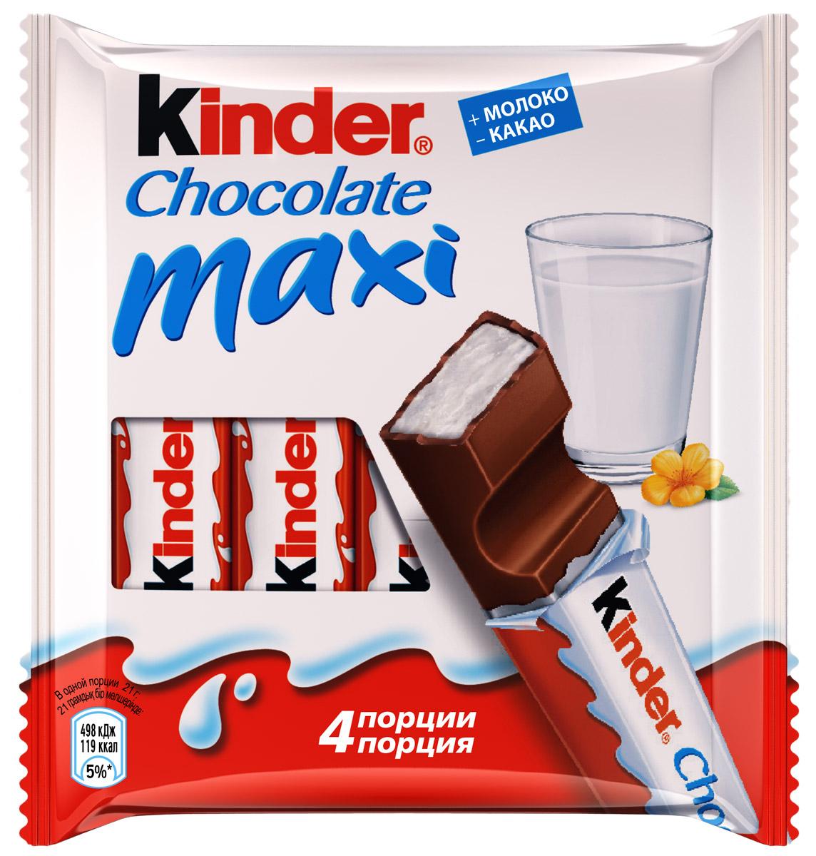 Kinder Chocolate Maxi шоколадный батончик молочный, 4 шт по 21 г kinder chocolate шоколад молочный с молочной начинкой 50 г