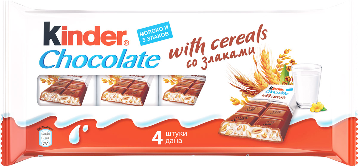 Kinder Chocolate со злаками, 4 шт по 23,5 г kinder chocolate шоколад молочный с молочной начинкой 50 г