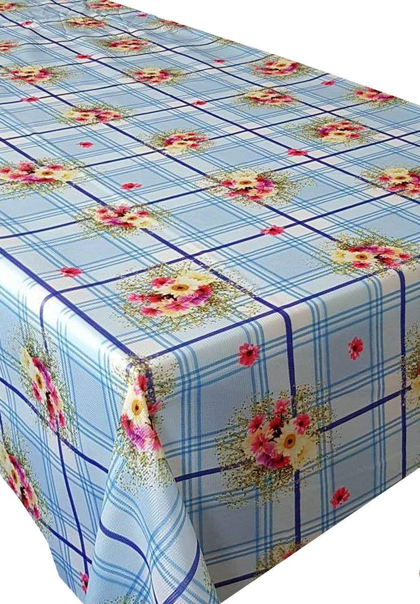 Скатерть Ambesonne Цветы на голубом фоне, квадратная, 150 x 150 см