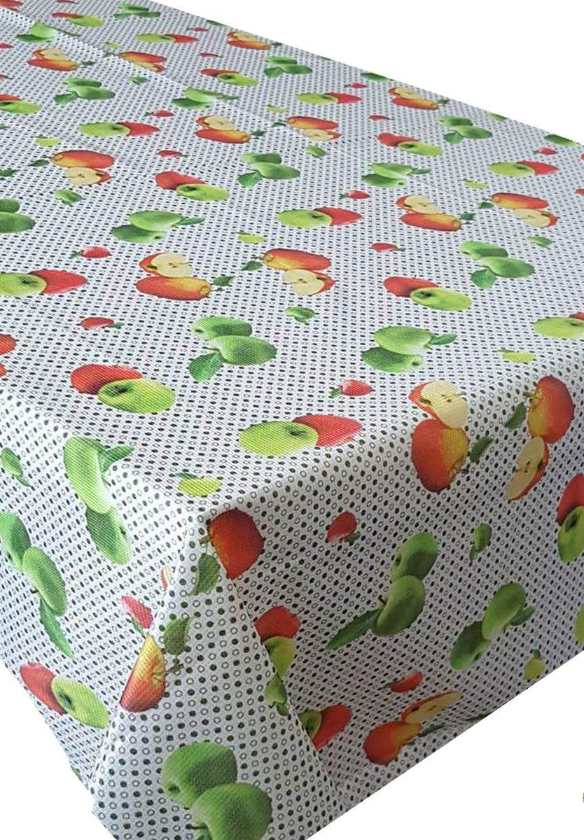 Скатерть Ambesonne Урожай яблок, квадратная, 150 x 150 смBM1516TWINYESIL_AВеликолепная скатерть Ambesonne, выполненная из полиэстера, создастатмосферу уюта и домашнего тепла в интерьере вашей кухни. В современном мире кухня - это не просто помещение для приготовления иприема пищи. Это особое место, где собирается вся семья и царит душевнаяатмосфера.