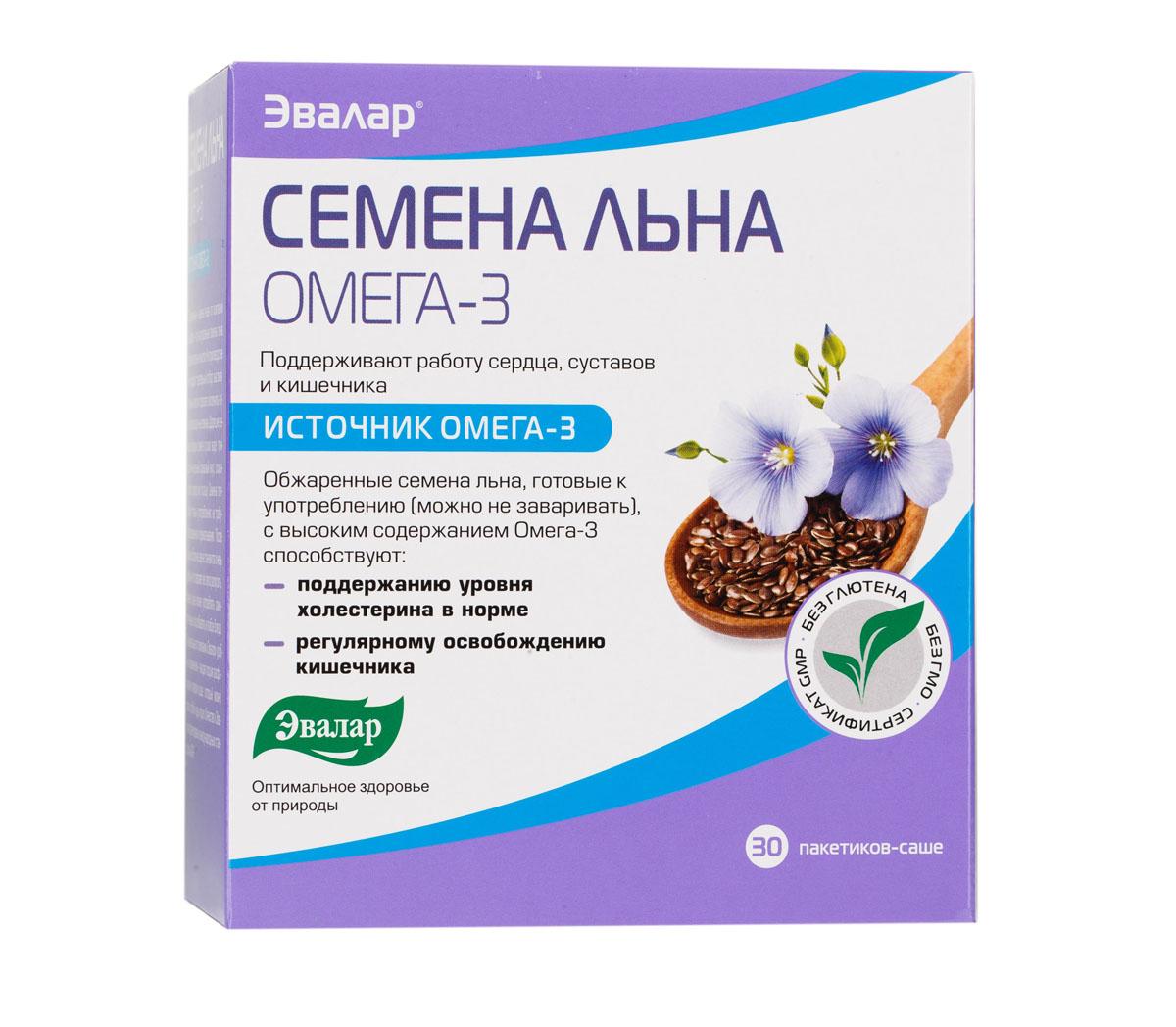 Эвалар Семена льна, 30 пакетиков-саше ufeelgood flax seeds brown crushed органические семена бурого льна молотые 200 г