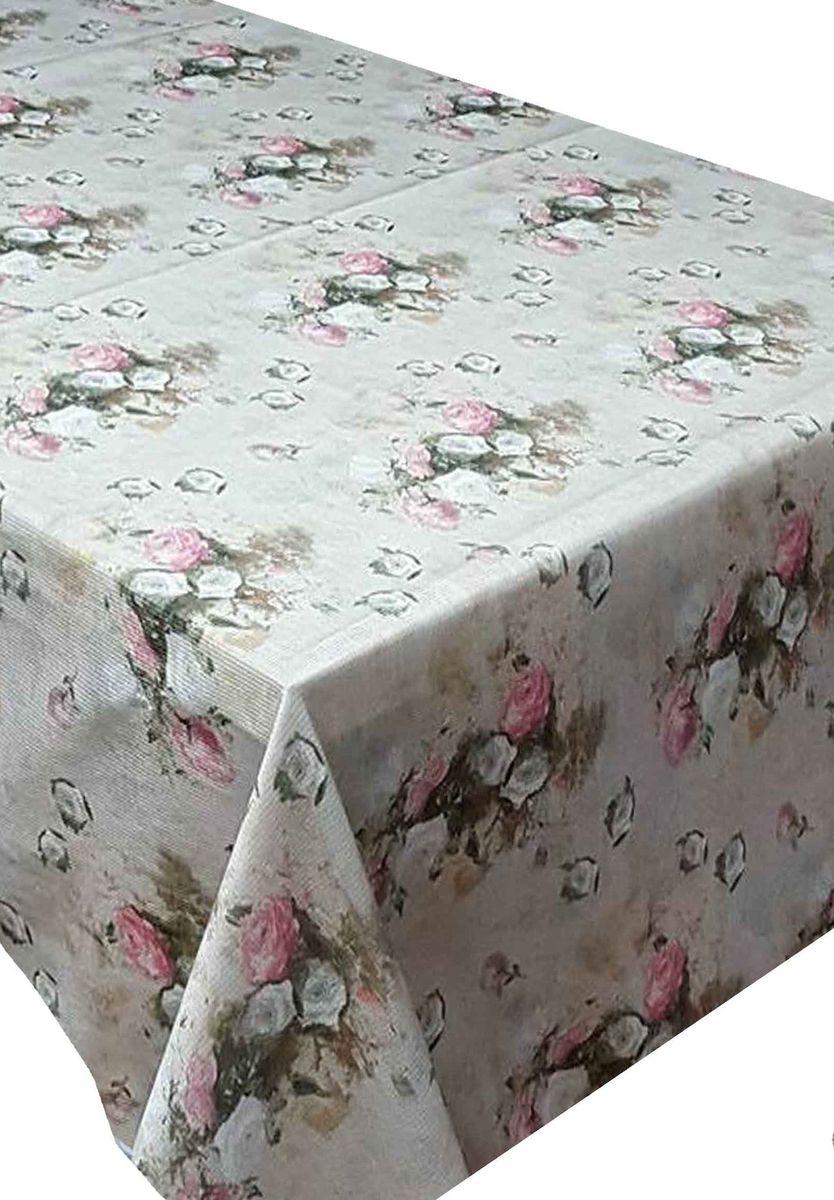 Скатерть Ambesonne Абстрактные букеты, квадратная, 150 x 150 см