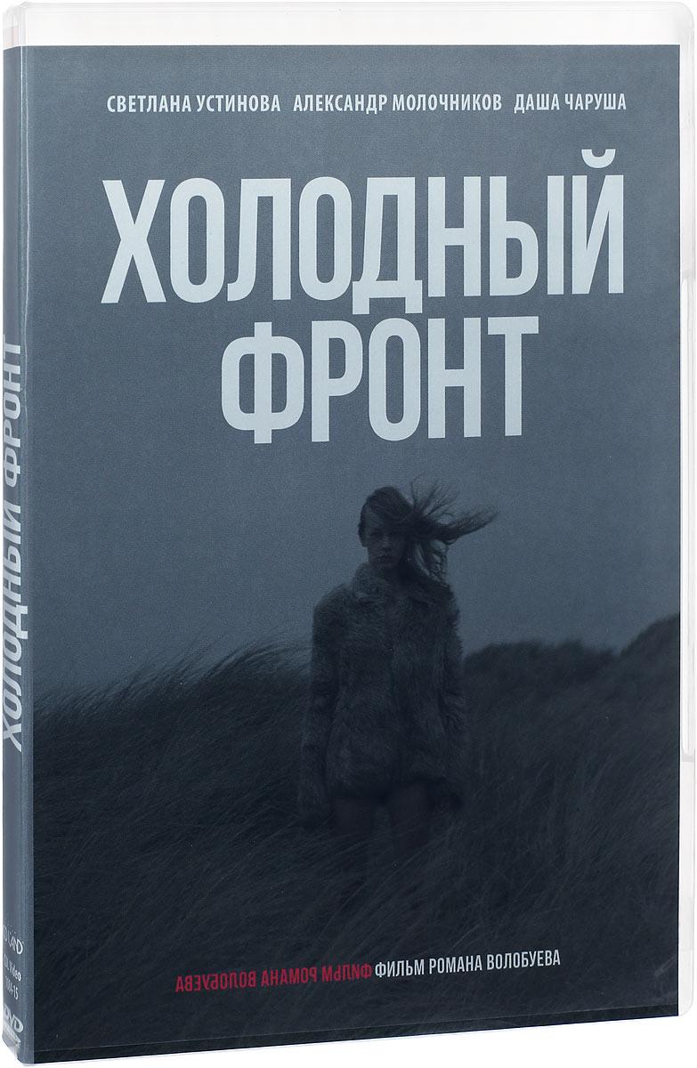 Светлана Устинова (