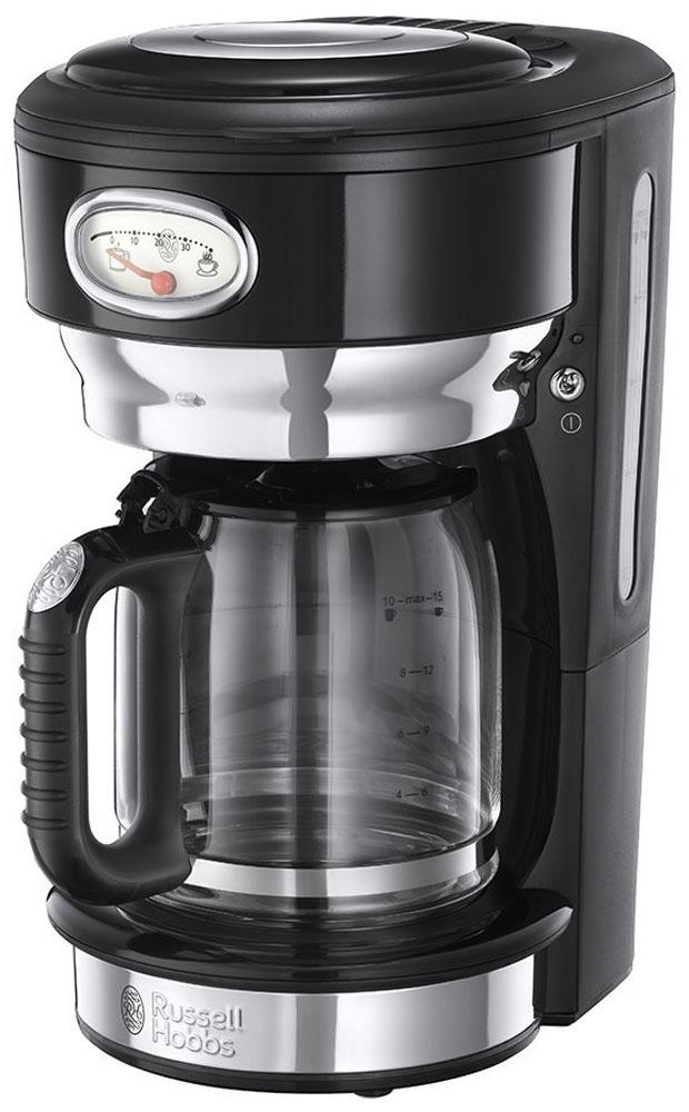 Russell Hobbs Retro 21701-56, Classic Noir кофеварка21701-56Потрясающий дизайн кофеваркиRussell Hobbs Retro 21701-56 станет особо любимым предметом на кухне ценителей кофе. Несмотря на винтажную внешность, эта модель оснащена всеми современными технологиями для качественного приготовления настоящего кофе с превосходным вкусом.В кофеварке используется усовершенствованная система заваривания кофе для улучшенной экстракции кофеина и аромата. Вода впрыскивается в резервуар с молотым кофе через несколько отверстий, в виде душа, полностью пропитывая весь объем кофе, что обеспечивает эффективное заваривание и как результат кофе получается с насыщенным вкусом и ароматом.Функция подогрева готового кофе позволитвам насладиться второй или даже третьей чашечкой любимого горячего напитка. Чтобы кофе был сбалансирован по вкусу, необходимо соблюдать правильную пропорцию, для этого в комплекте есть мерная ложечка на идеальную порцию кофе. Насыпайте в фильтр столько ложек кофе, сколько порций вы хотите приготовить. Кофеварка коллекции Retro оснащена стильной шкалой процесса заваривания кофе и времени сохранения наилучшего вкуса готового кофе. Это не только стильная фишка в кофеварке, но и любопытное напоминание о том, что кофе лучше выпить в течение определенного времени, ведь со временем вкус и аромат готового напитка теряется. Функция Пауза позволит вам не ждать пока приготовится весь объем кофе и насладиться первой чашечкой свежезаваренного кофе в любой момент.