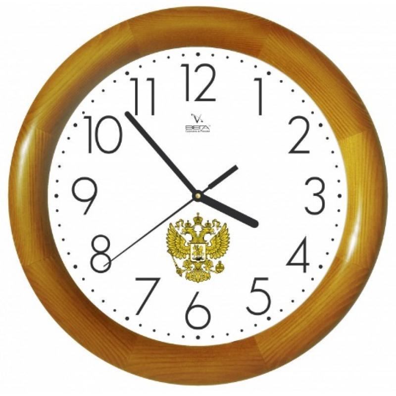 Часы настенные Вега ГербД1НД/7-201Оригинальные настенные часы круглой формы Вега Герб выполнены из пластика и дерева.Часы имеют три стрелки - часовую, минутную исекундную. Необычное дизайнерское решение и качество исполнения придутся по вкусу каждому.Оформите свой дом таким интерьерным аксессуаром или преподнесите его в качестве презента друзьям, и они оценят ваш оригинальный вкус инеординарность подарка.