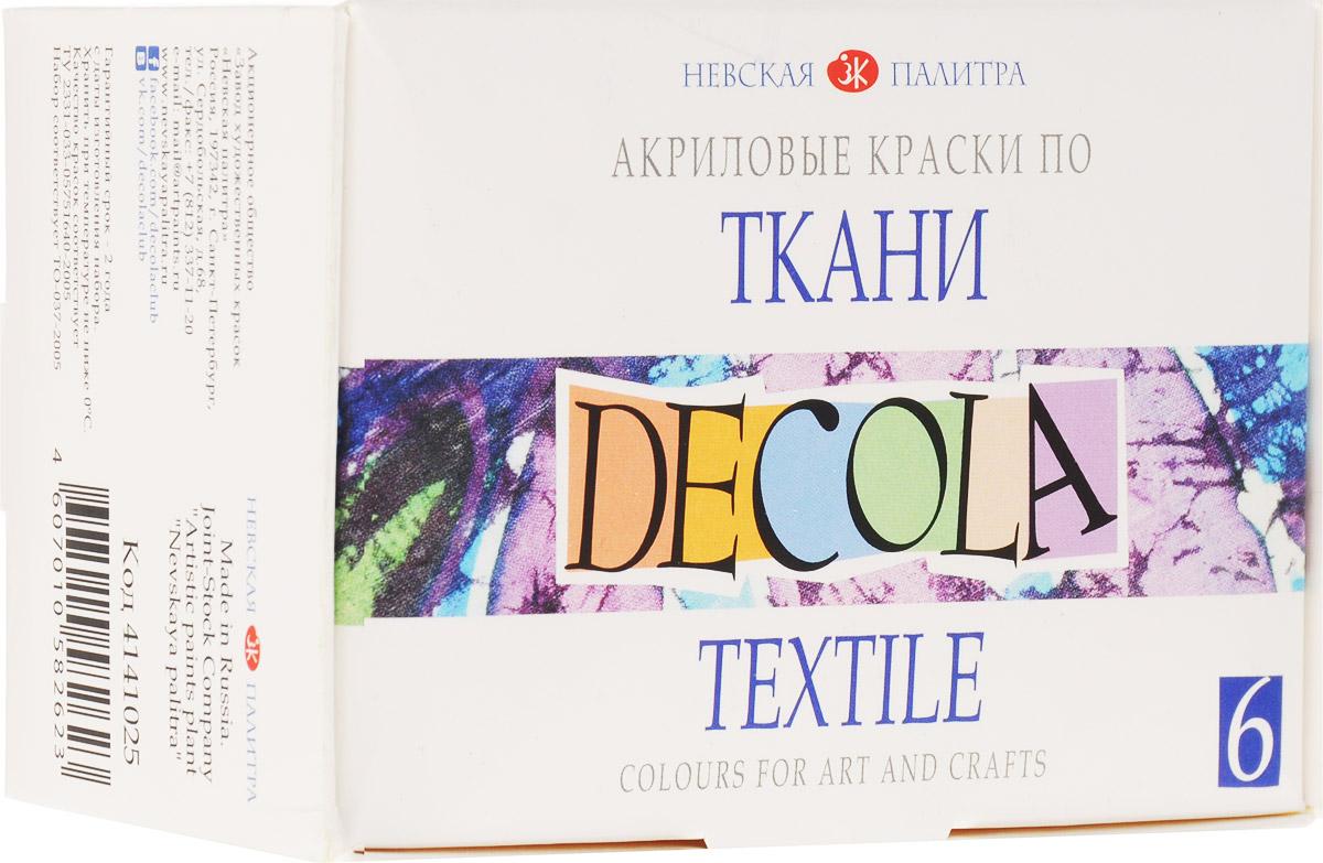 Decola Акриловые краски по ткани 6 цветов - Краски