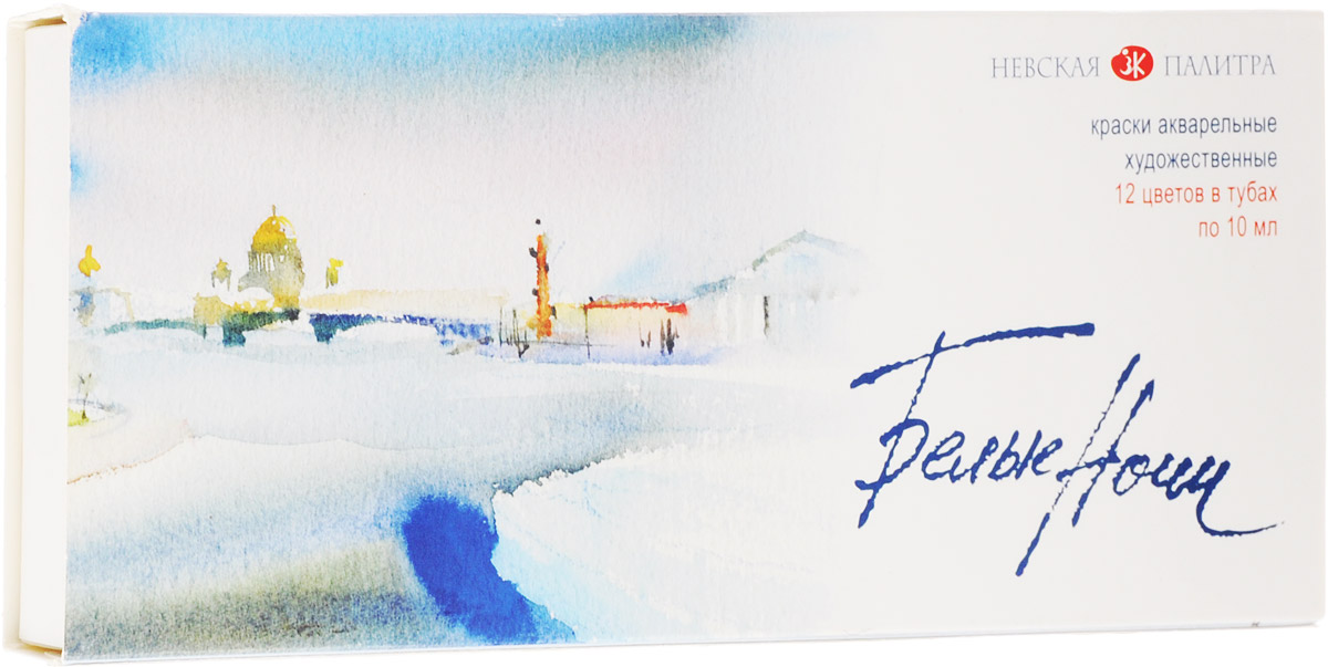White Night Акварельные художественные краски 12 цветов1941091Акварельные краски White Night - профессиональные художественные акварельные краски. Представляют собой тонкодисперсные суспензии пигментов и наполнителей в связующем, в состав которого входит водный раствор растительного клея - гуммиарабика.В набор входят краски 12 цветов в тубах.