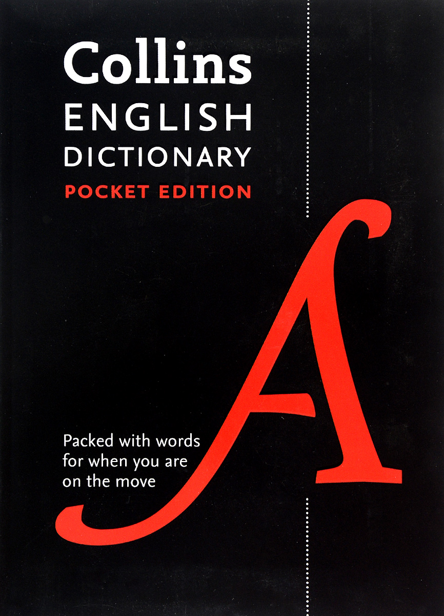 English Dctionary: Packed with Words for When You Are on the Move english with crosswords 3 dvdrom