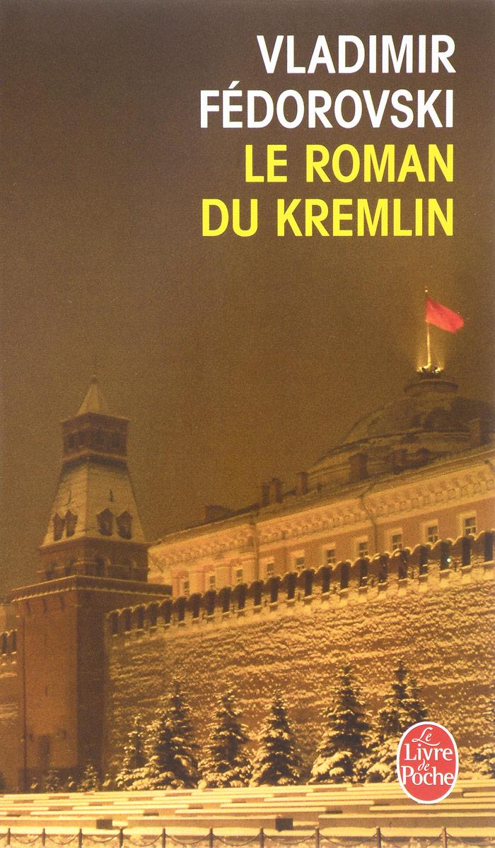 Le Roman du Kremlin moscou