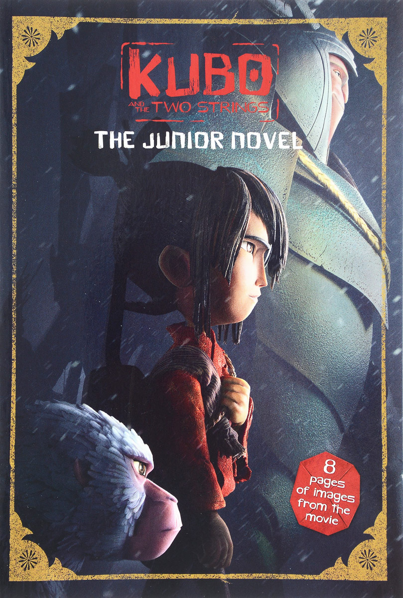 Kubo and the Two Strings: The Junior Novel цена и фото