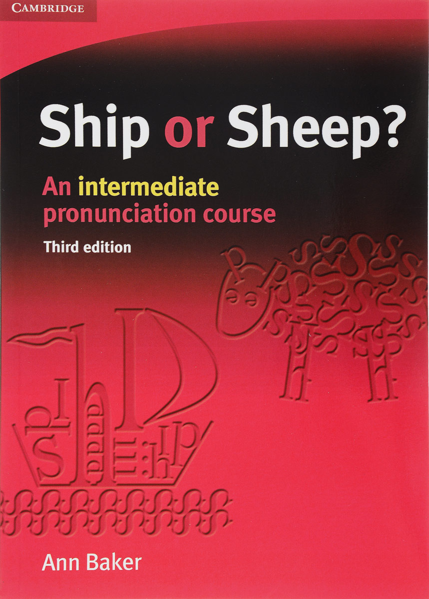 Ship or Sheep? An Intermediate Pronunciation Course a quiver full of arrows