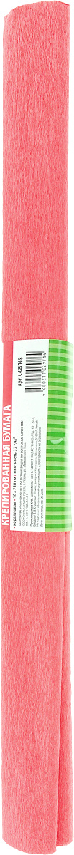 Greenwich Line Бумага крепированная цвет коралловый 50 х 250 см greenwich line бумага крепированная цвет красный 50 х 250 см