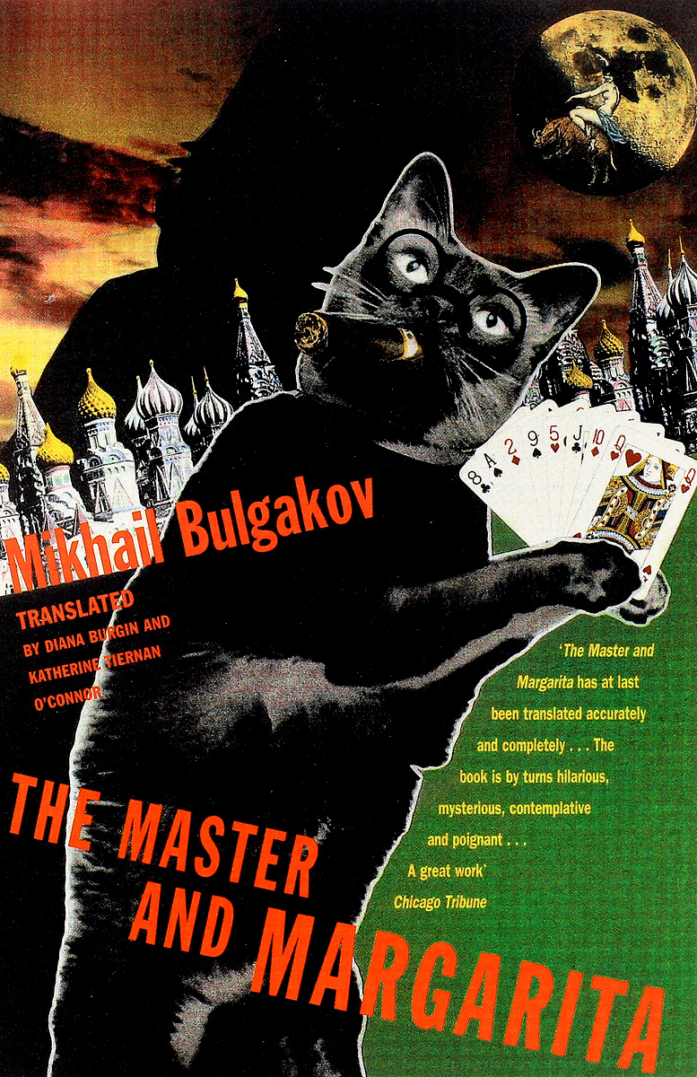 Master and Margarita mikhail moskvin 1067a3l4