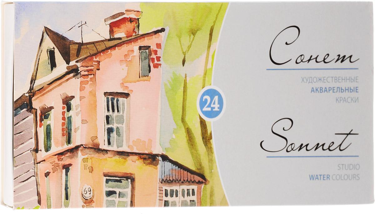 Sonnet Краски акварельные художественные 24 цвета3541139Продукция серии Сонет представляет интерес для профессиональных и начинающих художников, а также любителей живописи, специально для которых были созданы наборы красок, отличающиеся удобной упаковкой и грамотно подобранной цветовой гаммой.Краски акварельные художественные Sonnet изготовлены на основе высококачественных пигментов и связующих, обеспечивающих основные свойства акварельных красок - прозрачность, интенсивность и чистоту цвета. Превосходно смешиваются, размываются и разносятся, легко берутся на кисть.