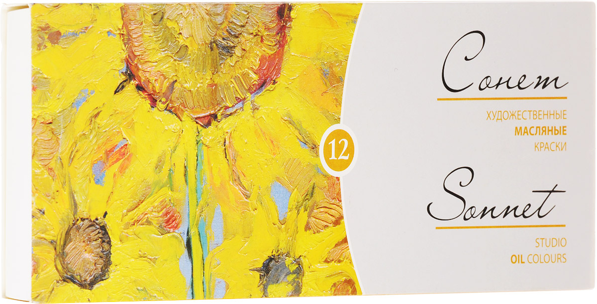 Sonnet Краски масляные художественные 12 цветов
