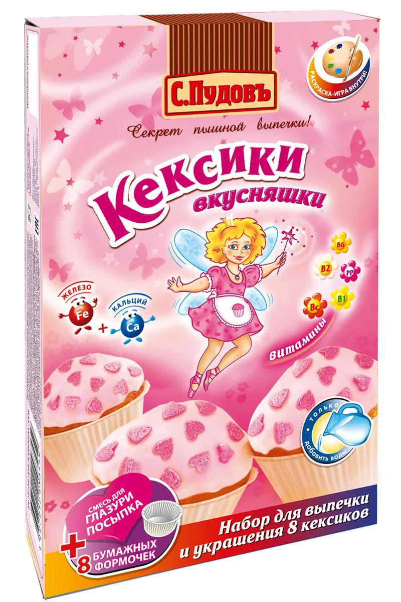 Пудовъ кексики вкусняшки, 356 г формы для куличей бумажные купить ярославль
