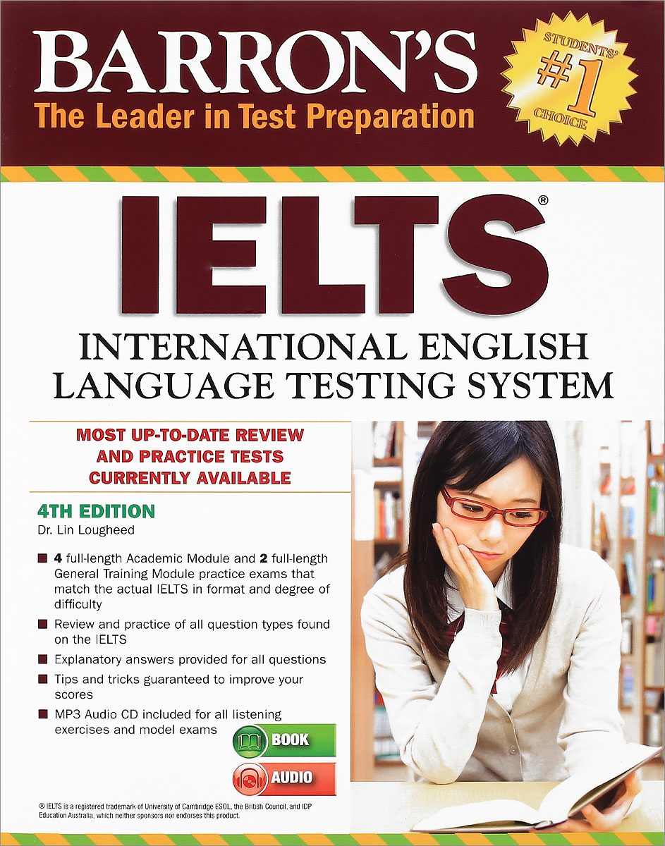IELTS: International English Language Testing System (+ CD) mastering english prepositions