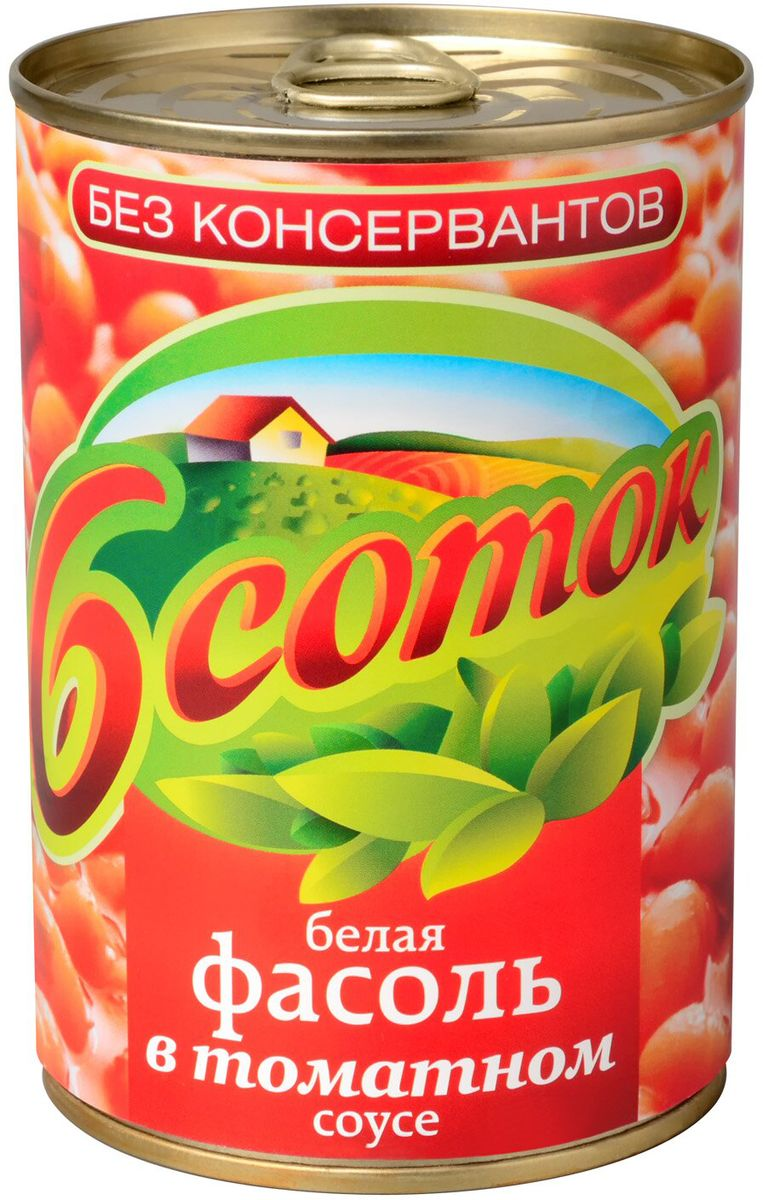 Шесть соток Фасоль белая в томатном соусе, 400 г