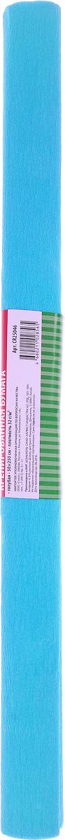 Greenwich Line Бумага крепированная цвет голубой 50 х 250 смCR25046Крепированная бумага Greenwich Line - отличный вариант для воплощения творческих идей не только детей, но и взрослых. Бумага с плотностью 32 г/м2 прекрасно подходит для упаковки хрупких изделий, при оформлении букетов и создании сложных цветовых композиций, для декорирования и других оформительских работ. Насыщенный цвет бумаги сделает поделки по-настоящему яркими.Кроме того, крепированная бумага Greenwich Line поможет увлечь ребенка, развивая интерес к художественному творчеству, эстетический вкус и восприятие, увеличивая желание делать подарки своими руками, воспитывая самостоятельность и аккуратность в работе.Такая бумага поможет вашему ребенку раскрыть свои таланты.