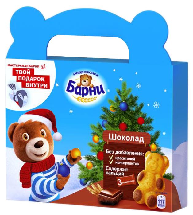 Медвежонок Барни Пирожное бисквитное с шоколадной начинкой, 90 г dr schar savoiardi печенье бисквитное 150 г