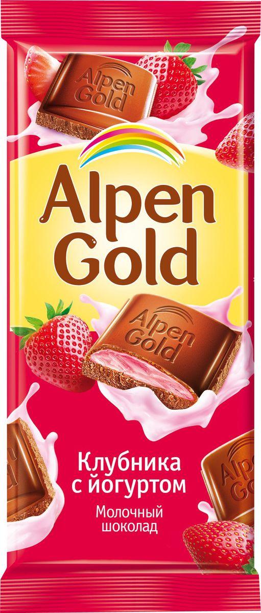Alpen Gold шоколад молочный с клубнично-йогуртовой начинкой, 90 г шоколад alpen gold темный вишня и миндаль