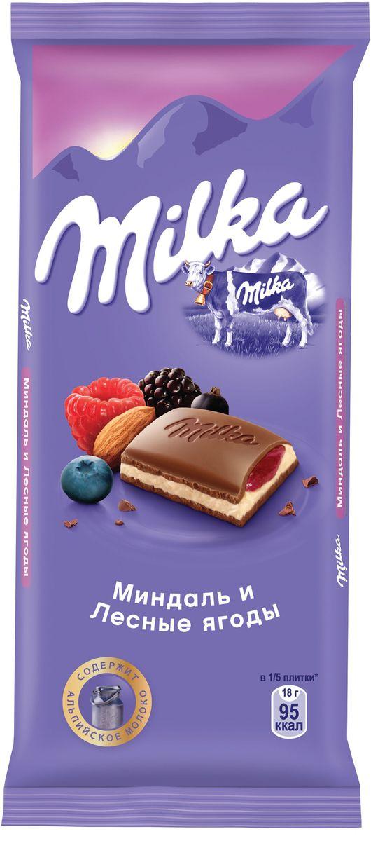 Milka шоколад молочный с двухслойной начинкой миндаль и лесные ягоды, 90 г672123, 4021556, 400592017 ноября 1825 года швейцарский шоколатье и пекарь Филипп Сушард (1797-1884) открыл в Нушатель, Швейцария, пекарню, где он продавал десерты ручной работы. В течение следующего года производство стремительно расширялось, и фабрика была перенесена в соседний Серрер, в помещение, занимаемое ранее водяной мельницей; Филипп ежедневно продавал уже по 25-30 килограммов шоколада Milka.В течение 1890-ых в шоколадную продукцию Suchard начало добавляться молоко. Согласно Хорватским источникам, название для шоколадной продукции Милка было выбрано Филиппом в знак его страсти, почтения и симпатии к хорватской сопрано-певице Милке Терниной (1863-1941).В 1970 компания Suchard слилась со швейцарским производителем Toblerone, образовав этим слиянием Interfood. В 1982 Interfood была объединена с кофейной компанией Jacobs, превратившись в Jacobs Suchard, которая вскоре была приобретена, (включая бренд Milka), компанией Kraft Foods. В октябре 2012 года компания была переименована в Mondelez International.