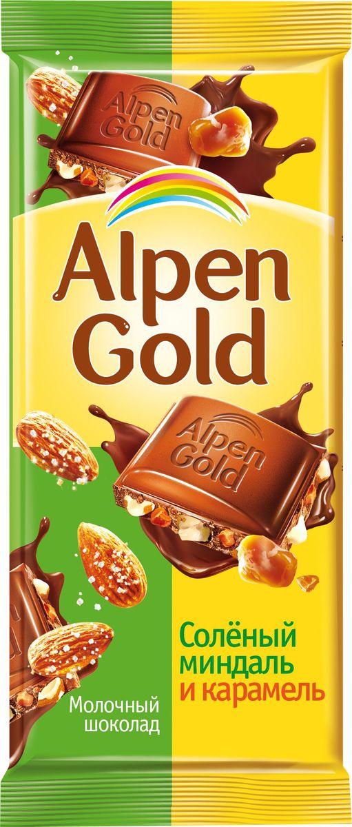 Alpen Gold шоколад молочный с соленым миндалем и карамелью, 90 г alpen gold шоколад белый с миндалем и кокосовой стружкой 90 г