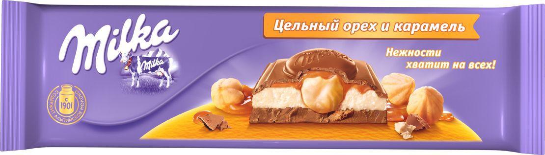 Milka шоколад молочный с молочно-карамельной начинкой и цельным фундуком, 250 г4016349, 402156317 ноября 1825 года швейцарский шоколатье и пекарь Филипп Сушард открыл в Нушатель, Швейцария, пекарню, где он продавал десерты ручной работы. В течение следующего года производство стремительно расширялось, и фабрика была перенесена в соседний Серрер, в помещение, занимаемое ранее водяной мельницей; Филипп ежедневно продавал уже по 25-30 килограммов шоколада Milka.В течение 1890-ых в шоколадную продукцию Suchard начало добавляться молоко. Согласно Хорватским источникам, название для шоколадной продукции Милка было выбрано Филиппом в знак его страсти, почтения и симпатии к хорватской сопрано-певице Милке Терниной.В 1970 компания Suchard слилась со швейцарским производителем Toblerone, образовав этим слиянием Interfood. В 1982 Interfood была объединена с кофейной компанией Jacobs, превратившись в Jacobs Suchard, которая вскоре была приобретена, (включая бренд Milka), компанией Kraft Foods. В октябре 2012 года компания была переименована в Mondelez International.