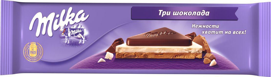 Milka шоколад трехслойный из белого, молочного и темного шоколада, 250 г681876, 4028070, 402156617 ноября 1825 года швейцарский шоколатье и пекарь Филипп Сушард открыл в Нушатель, Швейцария, пекарню, где он продавал десерты ручной работы. В течение следующего года производство стремительно расширялось, и фабрика была перенесена в соседний Серрер, в помещение, занимаемое ранее водяной мельницей; Филипп ежедневно продавал уже по 25-30 килограммов шоколада Milka.В течение 1890-ых в шоколадную продукцию Suchard начало добавляться молоко. Согласно Хорватским источникам, название для шоколадной продукции Милка было выбрано Филиппом в знак его страсти, почтения и симпатии к хорватской сопрано-певице Милке Терниной.В 1970 компания Suchard слилась со швейцарским производителем Toblerone, образовав этим слиянием Interfood. В 1982 Interfood была объединена с кофейной компанией Jacobs, превратившись в Jacobs Suchard, которая вскоре была приобретена, (включая бренд Milka), компанией Kraft Foods. В октябре 2012 года компания была переименована в Mondelez International.
