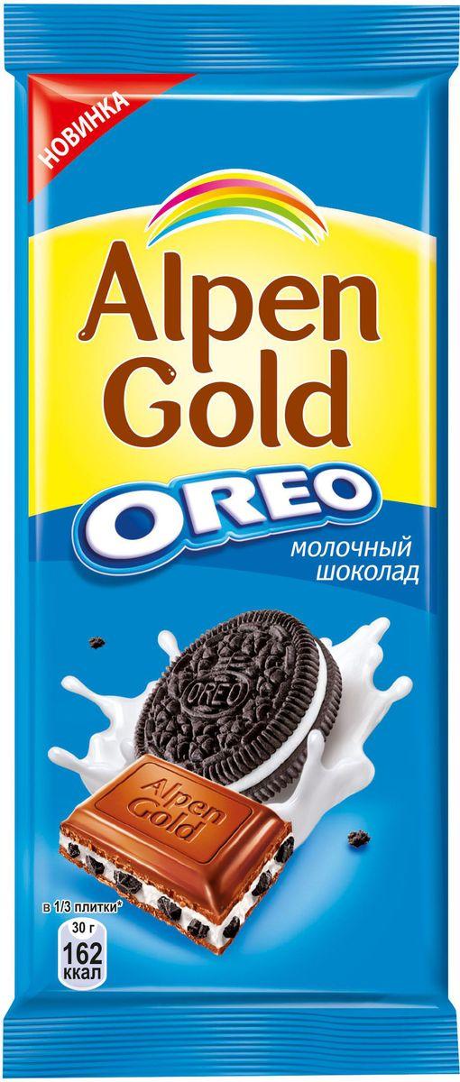 Alpen Gold шоколад с печеньем Oreo, 95 г alpen gold шоколад белый с миндалем и кокосовой стружкой 90 г
