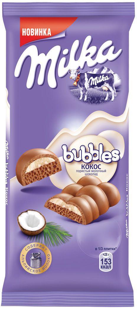 Milka Bubbles шоколад молочный пористый с кокосом, 97 г4016349, 4021563Восхитительный молочный пористый шоколад с удивительным кокосовым наполнителем переносит вас в мир наслаждения и покоя. Время замедляет свой ход и каждое мгновение наполнено незабываемым вкусом. И пусть весь мир подождёт.