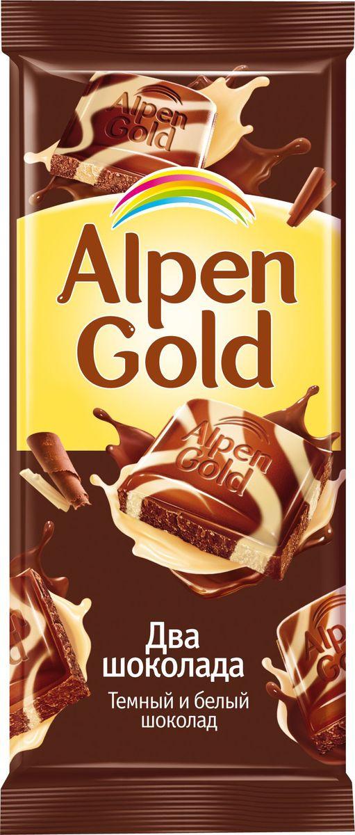 Alpen Gold шоколад из темного и белого шоколада, 90 г alpen gold шоколад белый с миндалем и кокосовой стружкой 90 г