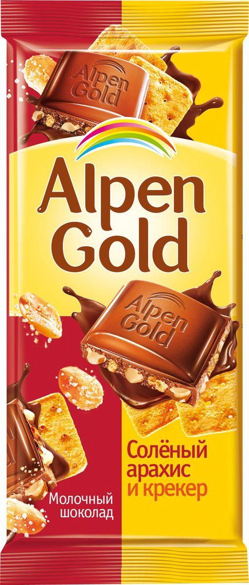 Alpen Gold шоколад молочный с соленым арахисом и крекером 90 г щербет аль араби мягкий с арахисом 280г
