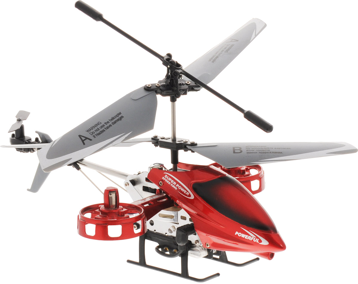 Властелин небес Вертолет на инфракрасном управлении L607