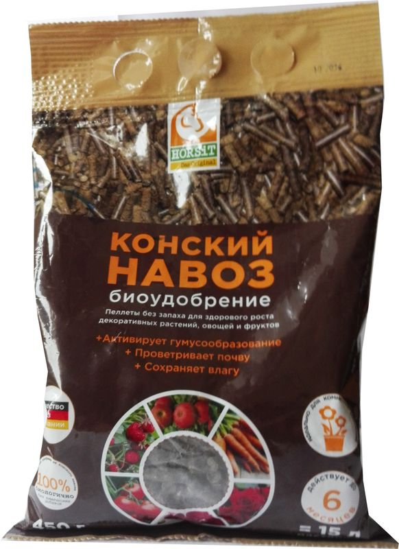 Натуральное, экологически чистое удобрение на основе 100% конского навоза,  без запаха. Активирует гумусообразование: поддерживает естественную  микробиологическую жизнедеятельность грибов, бактерий и дождевых червей,  что способствует увеличению плодородия почвы. Проветривает почву:  благодаря ярко выраженному набуханию пеллет почва разрыхляется. При этом  потребления питательных веществ растениями увеличивается до 40%.  Сохраняет влагу: пеллеты впитывают влагу, в три раза больше собственного веса,  и удерживают ее долгое время. Благодаря этому, расход воды для полива  сокращается на 50%. Органическое РК-удобрение (0,3:1,4). Действует целый  сезон (до 4 месяцев!).