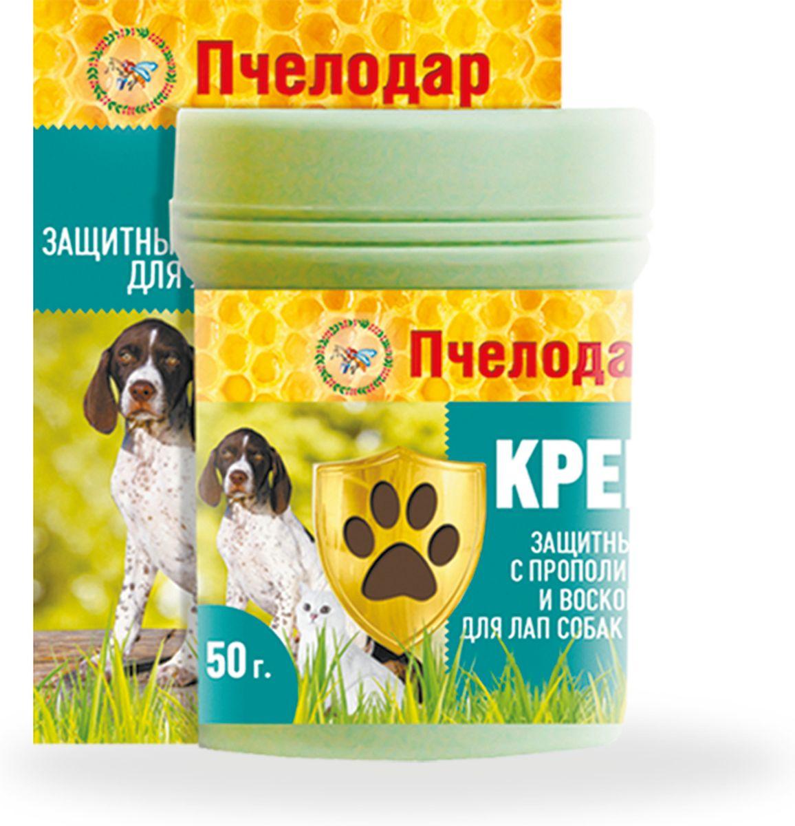 """Крем защитный """"Пчелодар"""", с прополисом и воском для лап собак и кошек, 50 г"""