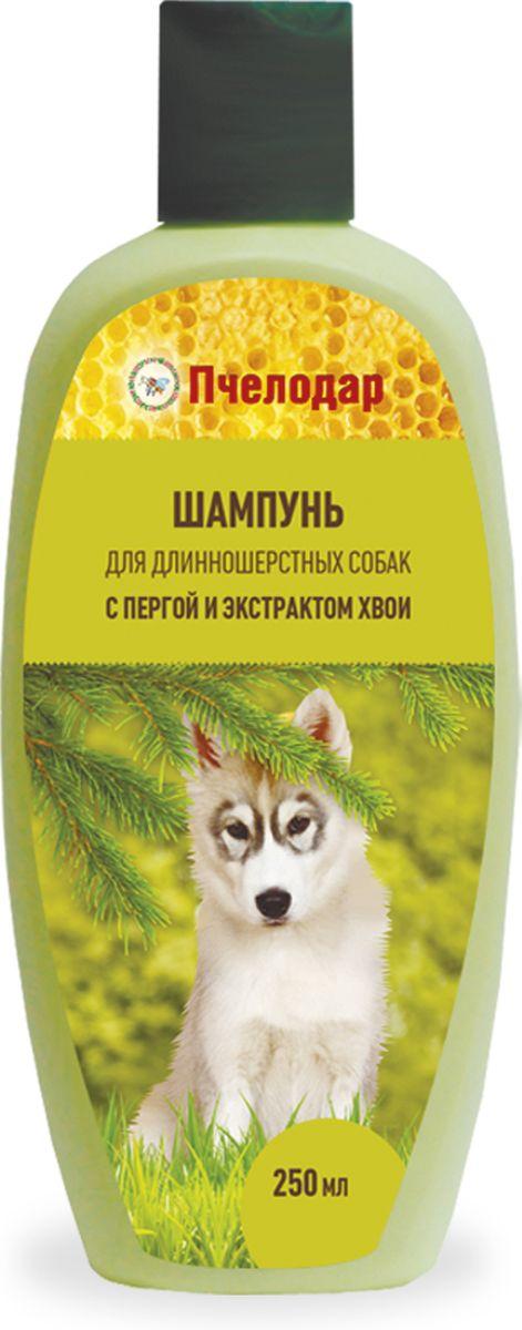 Шампунь Пчелодар для длинношерстных собак, с пергой и хвоей, 250 мл1043Шампунь с пчелиной пергой и экстрактом хвои для длинношерстных собак разработанспециально для постоянного ухода за шерстью и поддержания здоровья кожи. Входящиев состав шампуня натуральные компоненты (перга, экстракт хвои и сбор трав) оказываютвыраженное антисептическое, ранозаживляющее и успокаивающее действие на кожуживотного, глубоко питают, увлажняют и стимулируют рост шерстного покрова;помогают сократить период линьки и предотвратить чрезмерное выпадение шерсти.Шампунь регулирует работу сальных желез и помогает справиться с неприятным запахомживотного. При регулярном применении шампуня остевой волос и подшерстокнасыщаются питательными веществами (витаминами, микро- и макроэлементами,аминокислотами), восстанавливаются изнутри, обновляются и выглядят ухоженными,блестящими и шелковистыми. Натуральные компоненты Шампуня с пчелиной пергой иэкстрактом хвои позволяют применять его для животных с чувствительной, склонной каллергическим реакциям коже, а также щенкам. Состав: вода очищенная, пчелиная перга, натрия лаурет сульфат, кокамидопропил бетаин, кокамидДЕА, пальмитамидопропилтримониумхлорид, цетримониум хлорид, Д-пантенол, динатрийЭДТА, экстракты трав (люцерна, зверобой, крапива), парфюмерная композиция, лимоннаякислота, метилхлороизотиазолинон и метилизотиазолинон. Показания: шампунь применяют для бережного ухода за шерстью и кожей животных. Рекомендованоиспользовать при тусклой, потерявшей блеск шерсти; при затянувшейся линьке и шерсти,склонной к выпадению; при «проблемной» коже, склонной к дерматитам, раздражениям иперхоти, и при имеющихся на коже ранах, ссадинах и расчесах; при появлениинеприятного специфического запаха от животного. Способ применения: шерсть животного полностью смочить теплой водой, нанести небольшое количествошампуня, втирая до образования пены. После смыть водой и высушить.