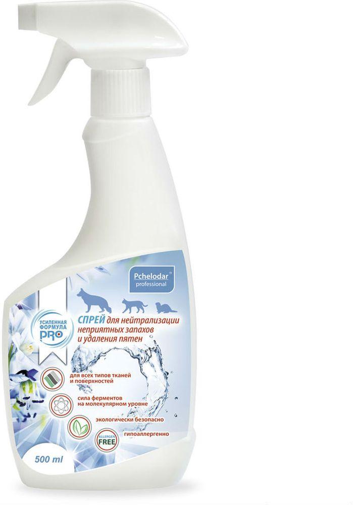 Спрей  Пчелодар  для нейтрализации неприятных запахов и удаления пятен, 500 мл - Средства для ухода и гигиены