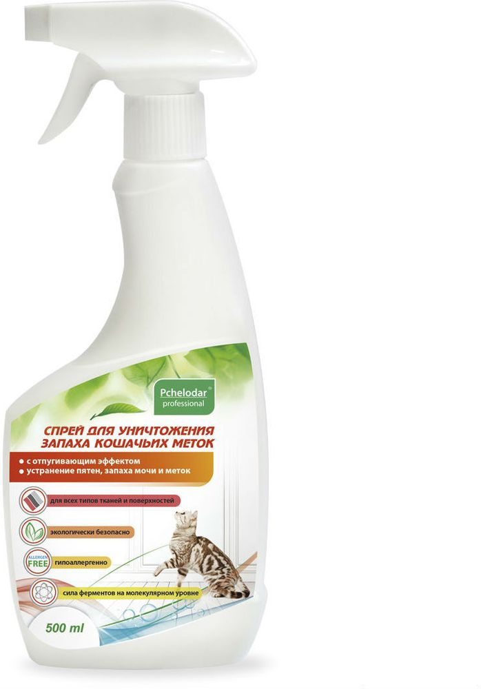 Спрей для уничтожения запаха кошачьих меток Пчелодар, 500 мл1126Эффективное инновационное средство, предназначенное для санитарно-гигиенической мест содержания кошек. Спрей способствует быстрому устранению неприятных запахов и расщеплению трудно выводимых загрязнений органического происхождения (моча, «метки», кал и т.д.) с любых поверхностей, а также обладает отпугивающим эффектом для кошек. Уникальный Состав спрея, благодаря наличию мультиактивному комплекса, позволяет обеспечить идеальную чистоту в местах обитания кошек. Спрей не маскирует неприятные запахи животного, а эффективно нейтрализует и уничтожает причину их возникновения.Обработанные места спреем становятся непривлекательными для кошек.В составе спрея отсутствуют спирты и агрессивные химические соединения, что позволяет его использовать на любых поверхностях, тканях, напольных покрытиях и т.д. Можно использовать в присутствии животных.Средство полностью биоразлагаемо.Состав:вода, натуральные мультиактивные компоненты, эфирное масло цитронеллы.СПОСОБ ПРИМЕНЕНИЯ:встряхнуть флакон, обильно распылить спрей с расстояния 20-30 см на предварительно очищенную поверхность. Подождать 5-10 минут, далее протереть слегка влажной тканью или губкой. При необходимости обработку можно повторить. Не рекомендуется использовать средство совместно с хлорсодержащими дезинфицирующими и другими химически агрессивными средствами.При случайном попадании средства в глаза следует тщательно промыть их теплой водой. УСЛОВИЯ ХРАНЕНИЯ:срок годности при соблюдении условий хранения — 2 года со дня изготовления.ФОРМА ВЫПУСКА:пластиковый флакон с распылителем объемом 500 мл.