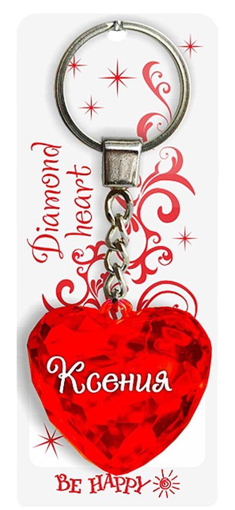 Брелок Be Happy Диамантовое сердце. Ксения56Оригинальный брелок Be Happy Диамантовое сердце, изготовленный из высококачественного пластика, станет отличным подарком. Это не только приятный, но и практичный сувенир для каждодневного использования, ведь такое хрустальное сердце - не просто брелок, а модный аксессуар. Брелоком можно украсить сумочку, детскую коляску или повесить на ключи. Переливающиеся грани и блестящая поверхность создадут гламурный образ. Длина цепочки - 4 см. Диаметр кольца - 2 см.