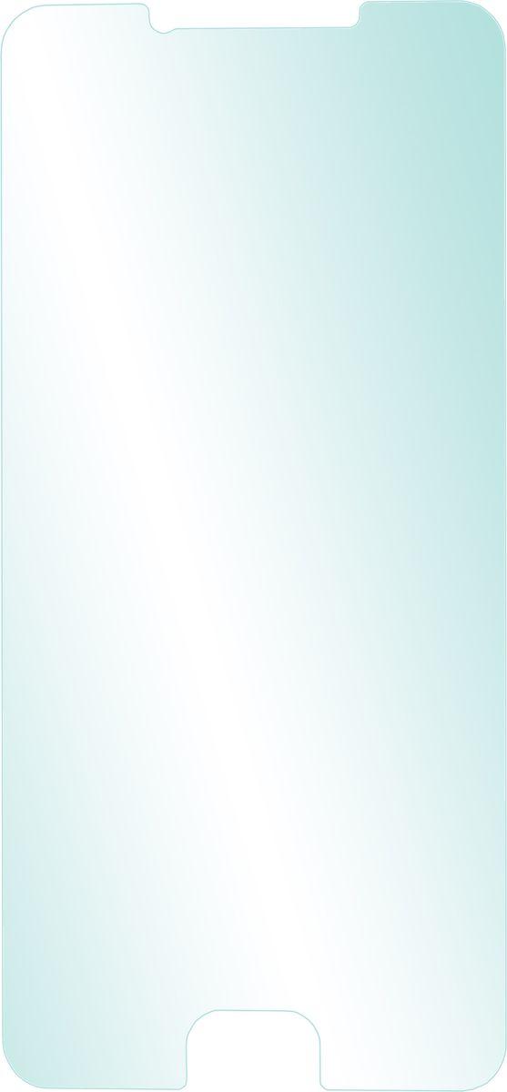 Skinbox защитное стекло для Meizu U10, глянцевое2000000114811Защитное стекло Skinbox для Meizu U10 предназначено для защиты поверхности экрана от царапин, потертостей, отпечатков пальцев и прочих следов механического воздействия. Оно имеет окаймляющую загнутую мембрану последнего поколения, а также олеофобное покрытие. Изделие изготовлено из закаленного стекла высшей категории, с высокой чувствительностью и сцеплением с экраном.