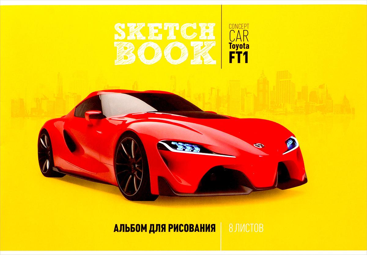 ArtSpace Альбом для рисования Toyota FT1 8 листовА08_9025Альбом для рисования ArtSpace Toyota FT1 непременно порадует маленького художника и вдохновит его на творчество.Высокое качество бумаги позволяет карандашам, фломастерам и краскам ровно ложиться на поверхность и не растекаться по листу. Способ крепления - скрепки. В альбоме 8 листов.Во время рисования совершенствуется ассоциативное, аналитическое и творческое мышления. Занимаясь изобразительным творчеством, ребенок тренирует мелкую моторику рук, становится более усидчивым и спокойным и, конечно, приобщается к общечеловеческой культуре.