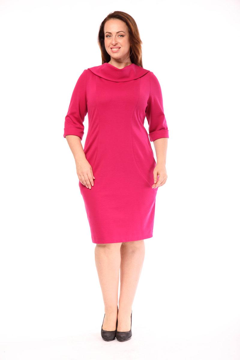 Платье Milana Style, цвет: фуксия. 91642. Размер XXL (52)91642Платье Milana Style выполнено из вискозы с добавлением полиэстера. Платье-миди с воротником-качелью и рукавами длинной 3/4 застегивается на потайную застежку-молнию, расположенную в среднем шве спинки. Спереди модель дополнена двумя втачными карманами, а сзади небольшой шлицей.